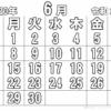 カレンダー2020年6月
